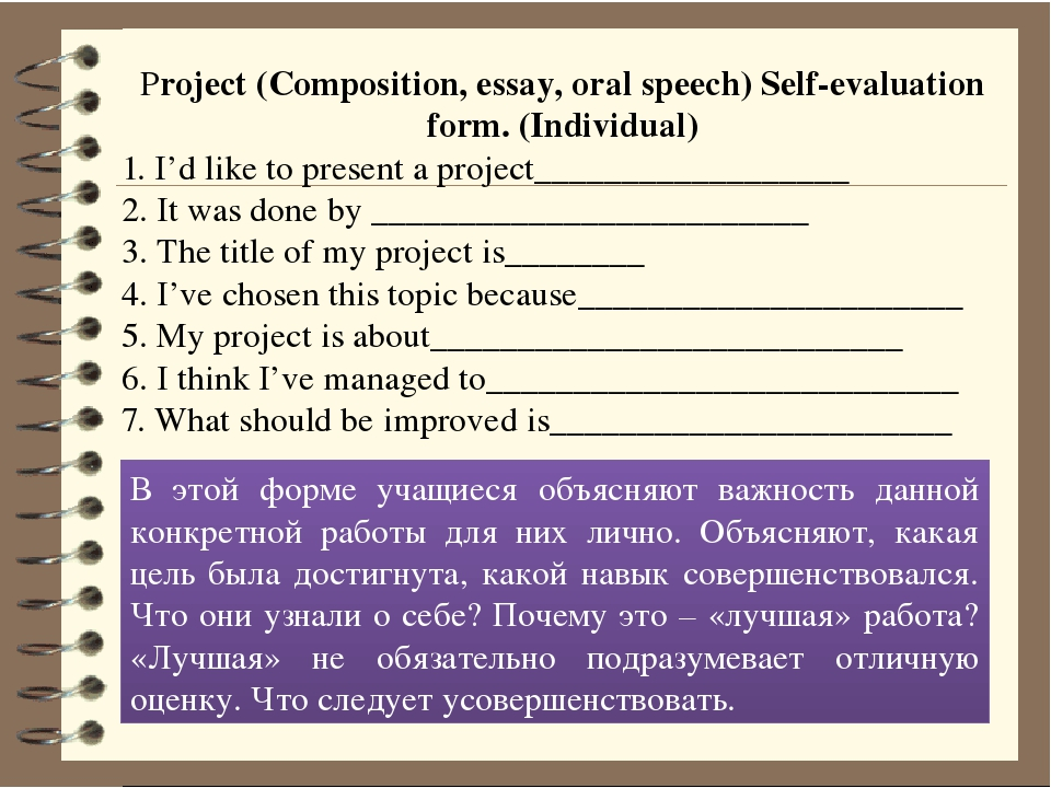 composting essay Components of a successful essay 1 thesis: an essay's main proposition a thesis should not be confused with a topic.