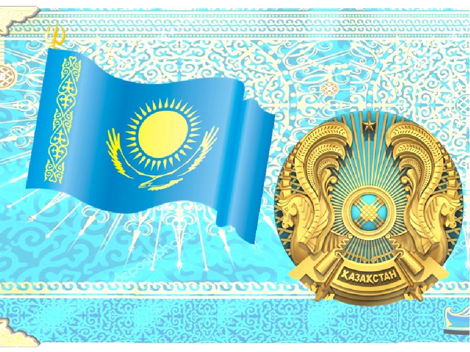 Казахстанские открытки