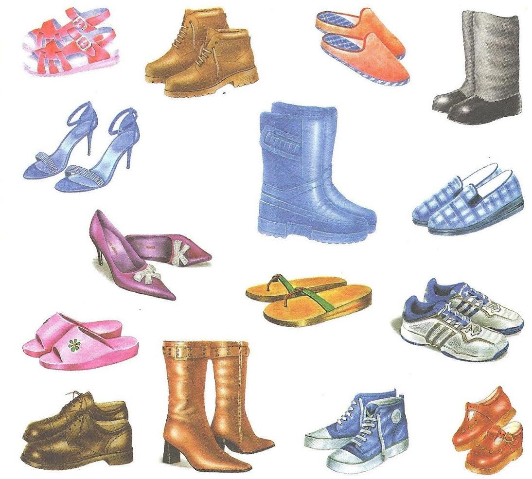 Цветные картинки для распечатки обувь