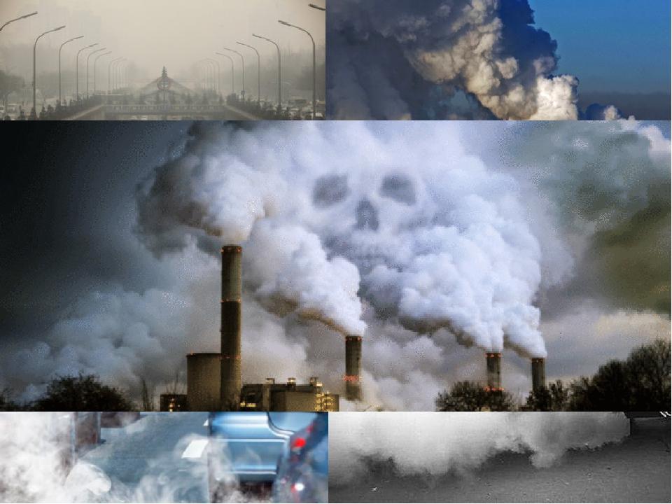 гравюрой, картинки выброс в атмосферу твердых частиц президент болен это