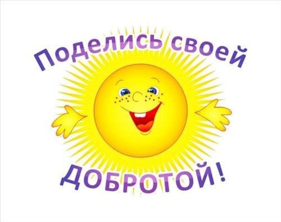 hello_html_m3e5b919d.png