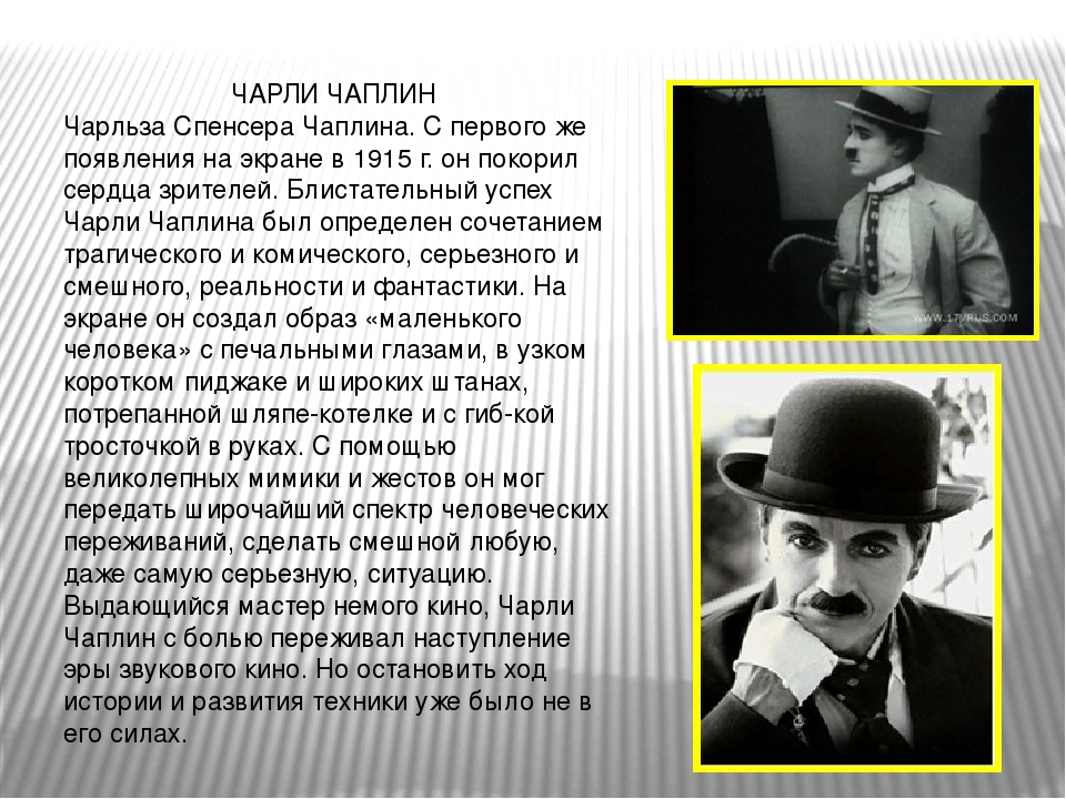 a biography of charles spencer chaplin Charlie chaplin: charlie chaplin, british comedian, producer, writer, director, and composer who is widely regarded as the greatest comic artist of the screen and one of the most important figures in motion-picture history alternative title: sir charles spencer chaplin.