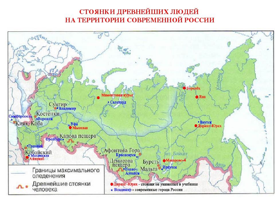 Современные спорные территории россии