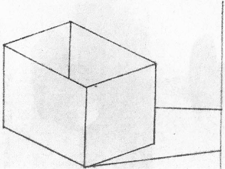 Картинки коробка карандашом
