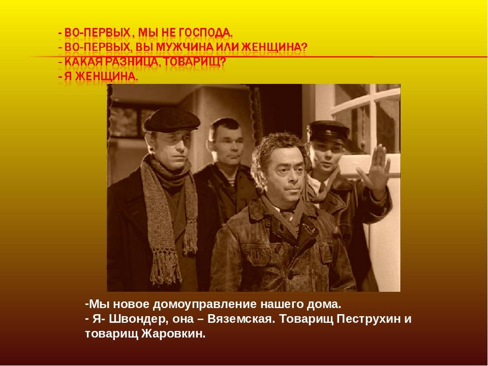 Легенду війни, медика Ільющенкову, яка врятувала десятки життів, виселяють із центру соціально-психологічної допомоги, - журналістка Старожицька - Цензор.НЕТ 9541