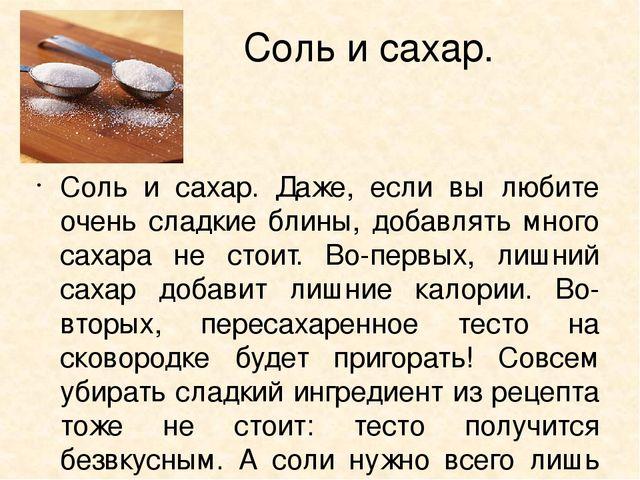 учебник по кулинарии повар скачать