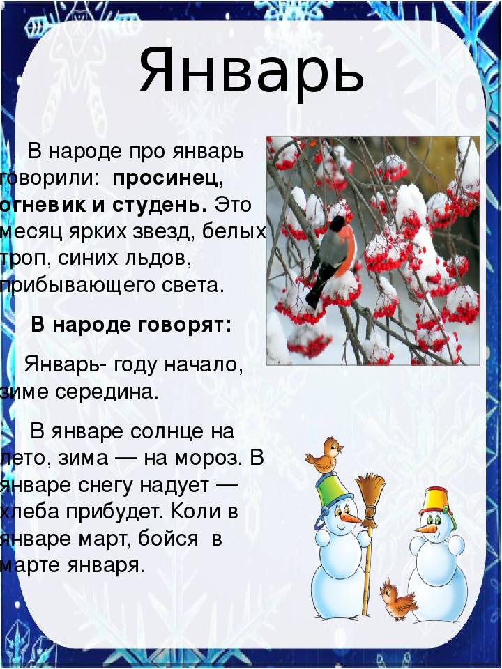 люди обращают стих про декабрь с картинкой сети уже