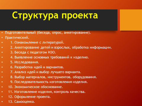 hello_html_3bac5401.png