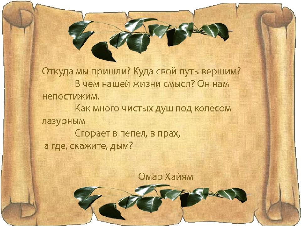 Красивые стихи с картинками мудрые, юбилею