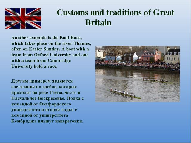 eating customs and traditions in great britain essay The city offer some of the finest places for diving and snorkeling in the world, it offers great value for culture and traditions customs and traditions.