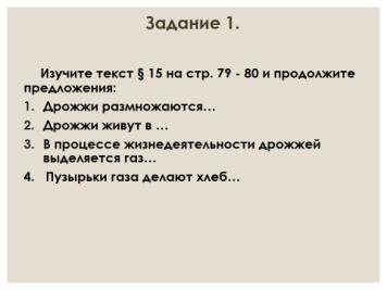 hello_html_m251b1f7d.png