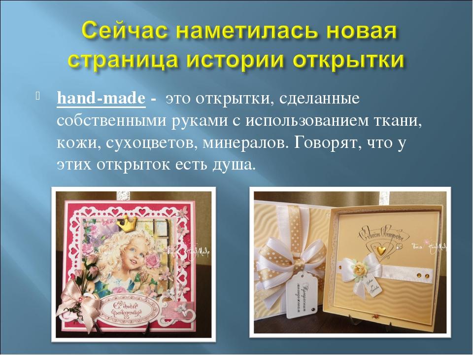 Рисунки, проект по теме поздравительная открытка