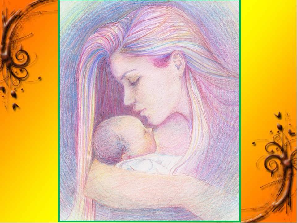Нарисовать картинки ко дню матери красивые