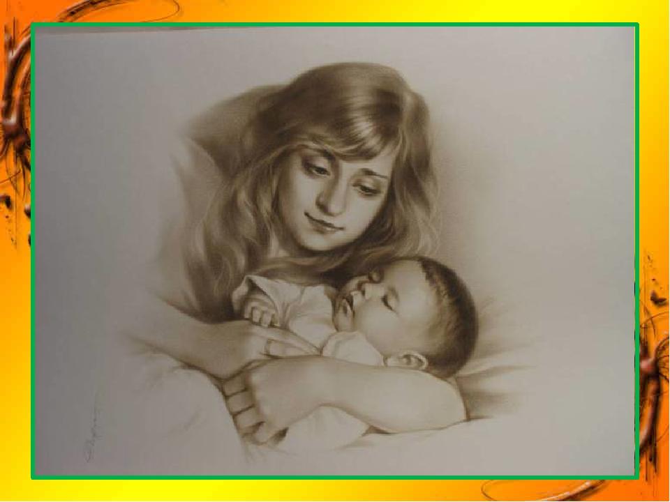 разбираем красивые рисунки мама с младенцем ищите, где