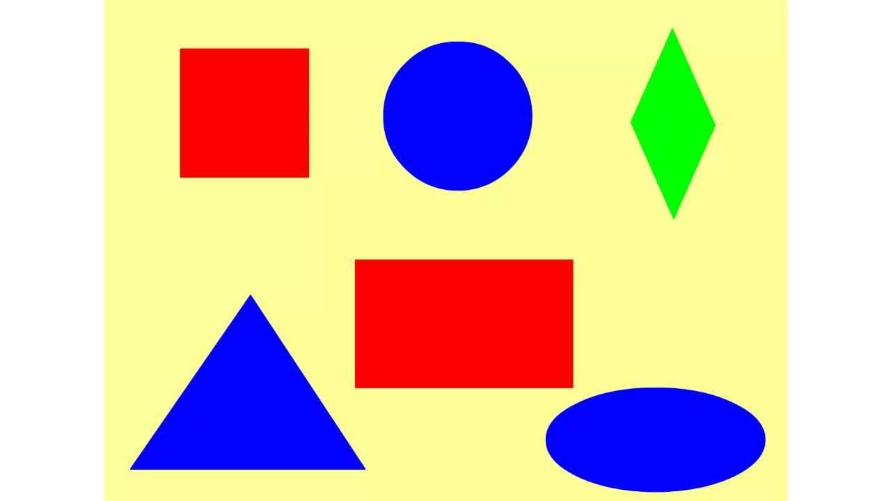 Картинка геометрические фигурки