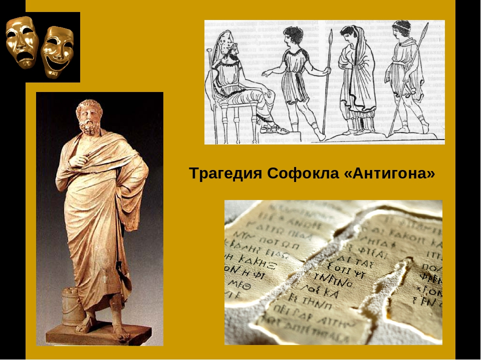 an overview of the story in antigone a play by sophocles Antigone (ancient greek: ἀντιγόνη) is a tragedy by sophocles written in or before 441 bc it is the third of the three theban plays chronologically, but was the first written the play expands on the theban legend that predated it and picks up where aeschylus' seven against thebes ends.