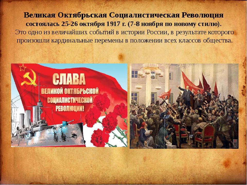 этого картинки октябрьская революция 1917 года в россии юмор демотиваторы карикатуры