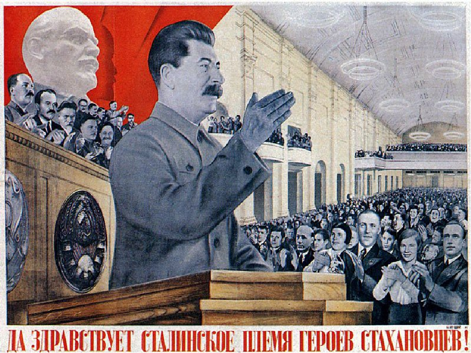 do you think stalin s leadership Problems of organizational leadership from the report of joseph stalin to the 17th congress of the communist party of the soviet union, 1934 some people think that it is sufficient to draw up a correct party line, proclaim it from the housetops, state it in the form of general theses and resolutions.