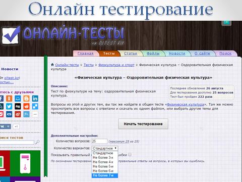 hello_html_m56deb138.png