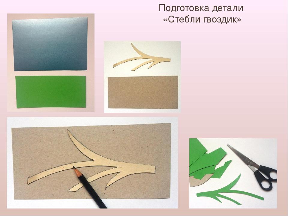 абхазии техника выполнения открытки монашки темпераментная грузинка