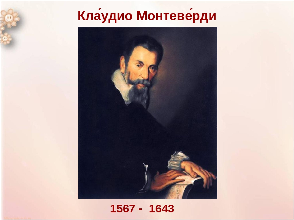 claudio monteverdi essay