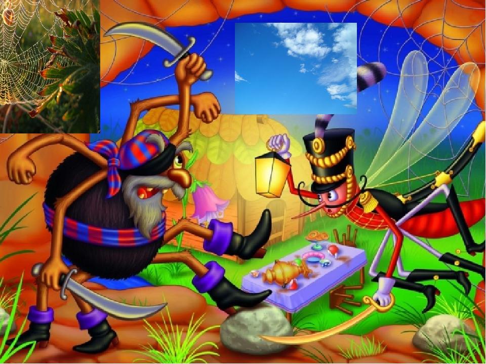 Комар из мухи цокотухи картинка
