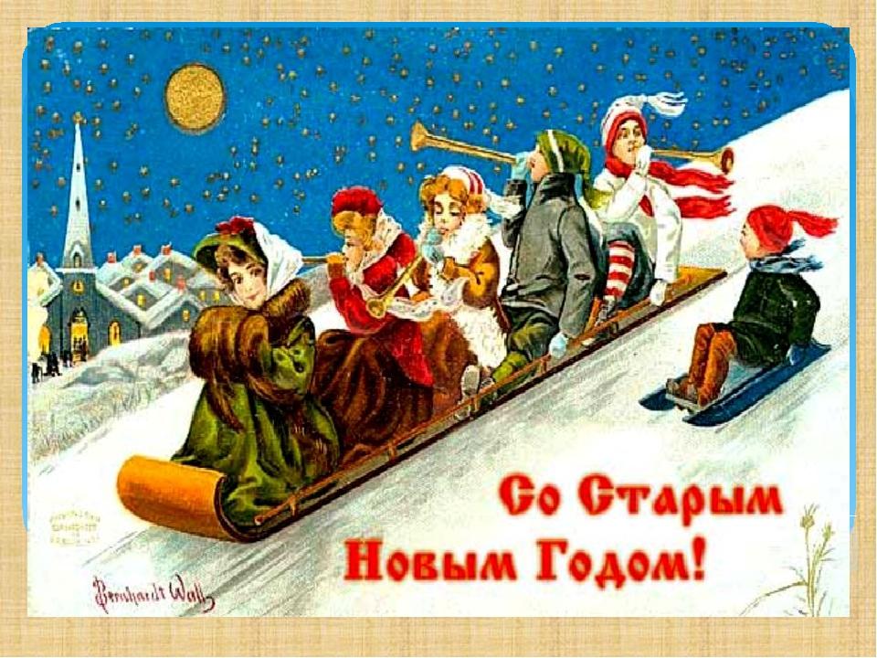 """LB Nga đón """"Năm mới cũ"""" (Stary Novy God)"""