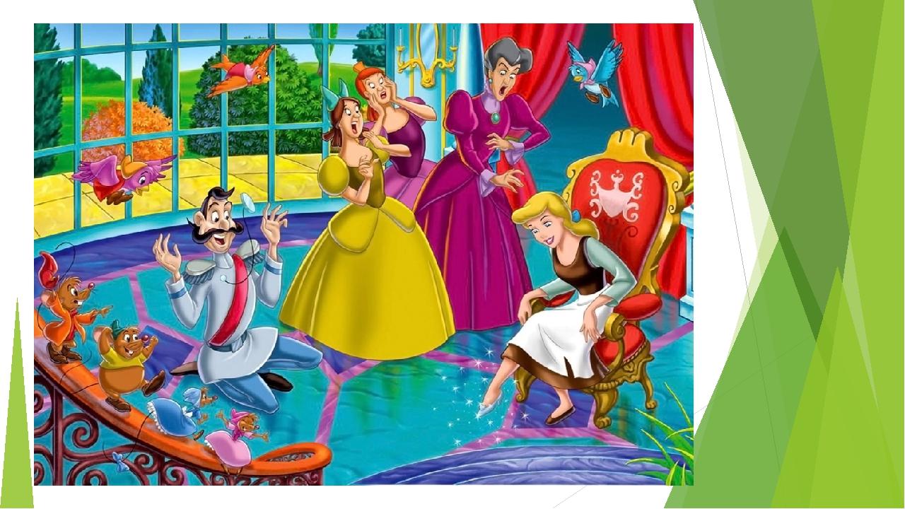 картинка эпизод из сказки золушка сервий