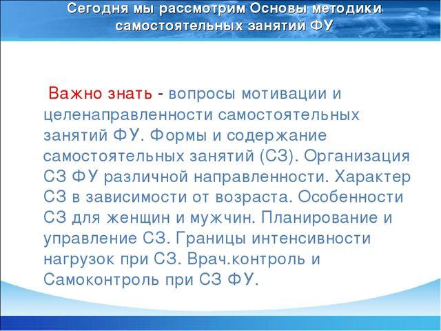 Типология уроков - atet.su