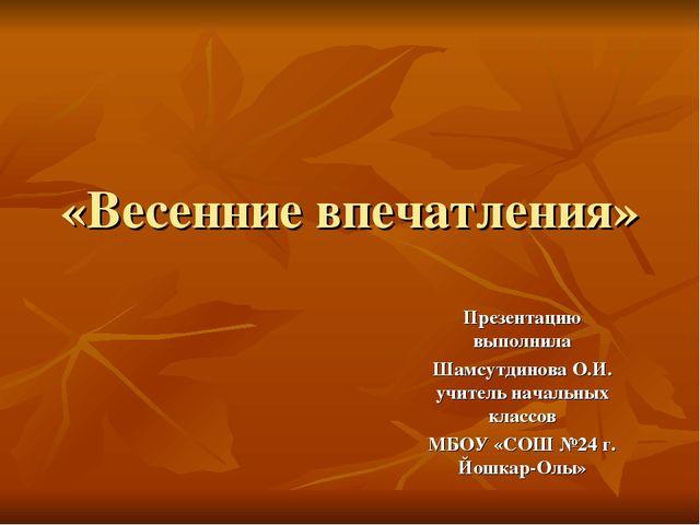 Изо 4 класс день победы железноводск официальный сайт