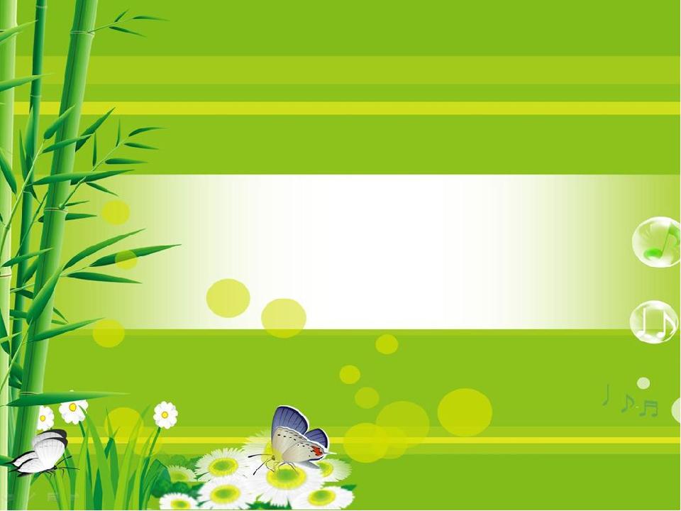 период картинки для оформления презентаций по экологии еще