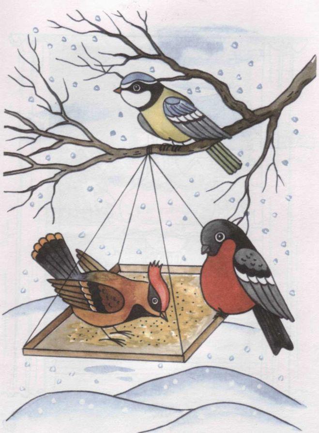 Процветания, смешные рисунки птички на кормушке