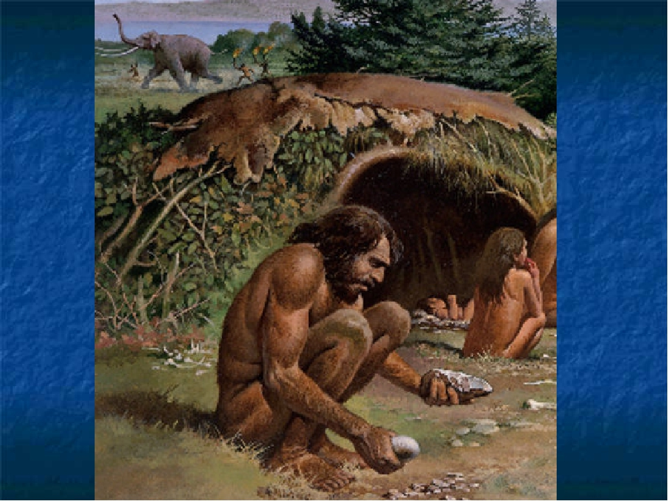 Картинки о пещерном человеке