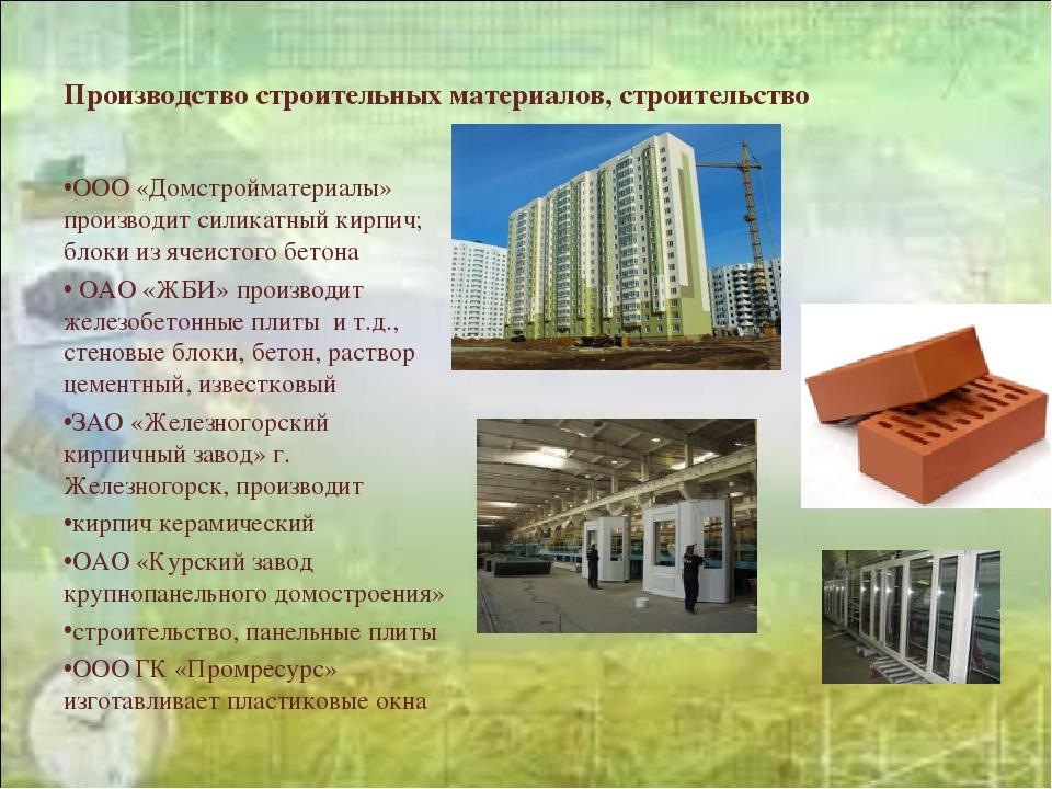 картинки к проекту экономика родного края московская область москва дальнейшем песню раз