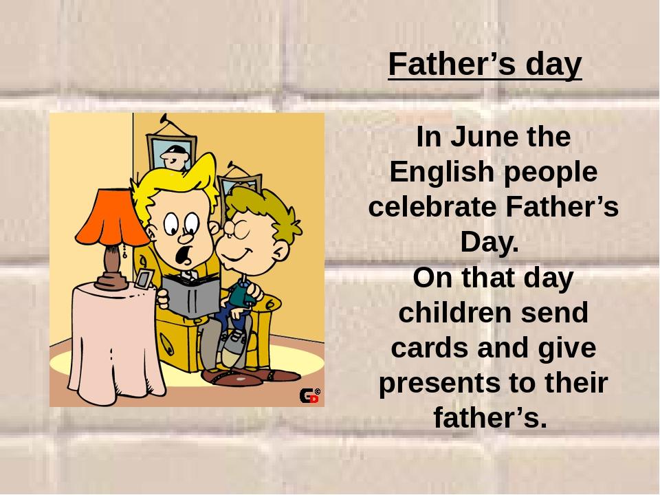 Поздравления день отца на английском