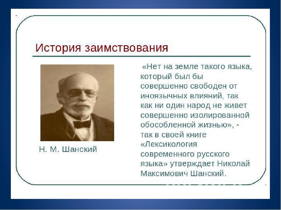 Новые слова в русском языке за последние два года
