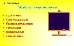 hello_html_1b3ef916.jpg
