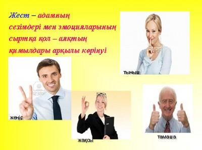 hello_html_4d598937.jpg