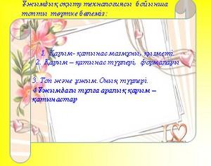 hello_html_5872f57f.jpg