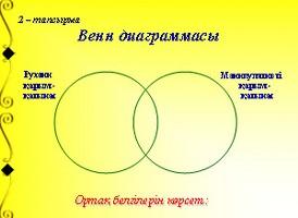 hello_html_m1b03834.jpg