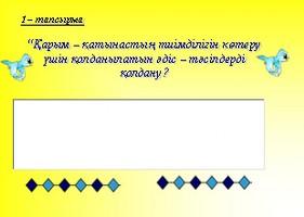 hello_html_m7d5b56af.jpg