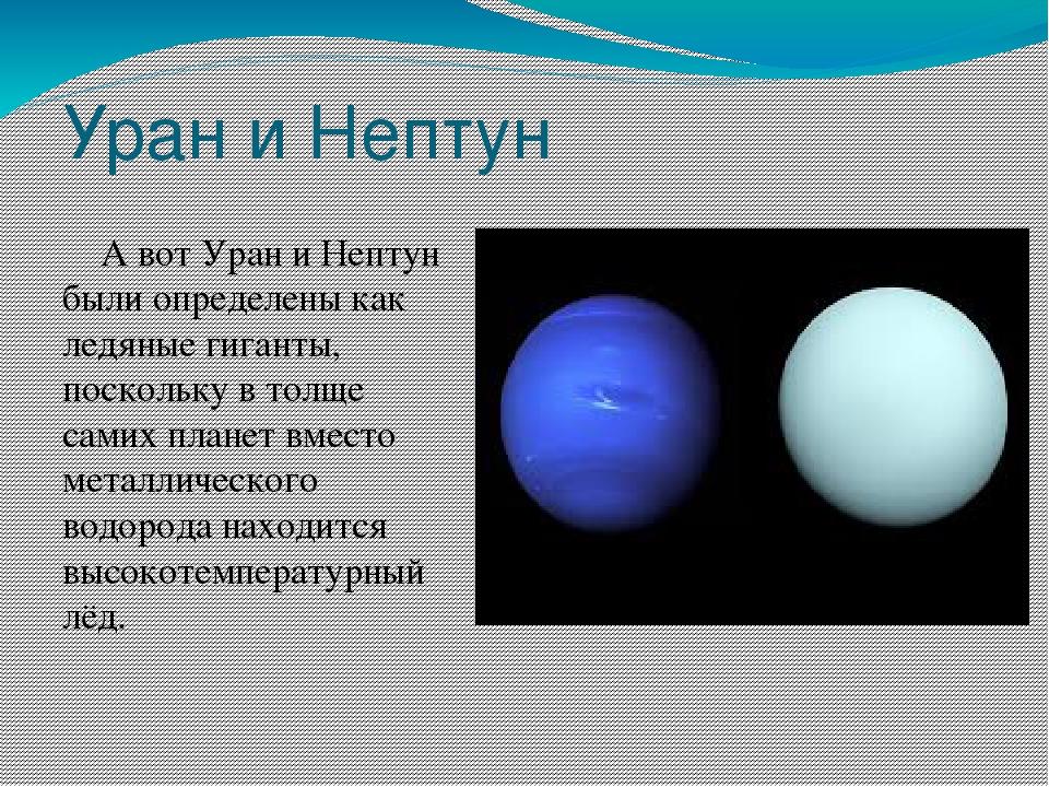 стала смотреть картинки нептуна провожу фотосессию своих