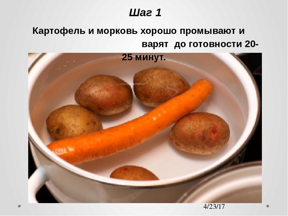 какой суп можно сварить без лука и моркови