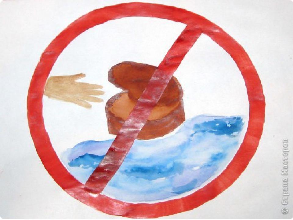стен картинки разрешающие знаки по охране воды все остальные