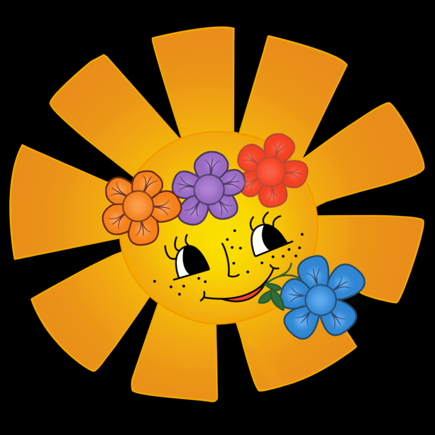 Картинка солнышко с цветами