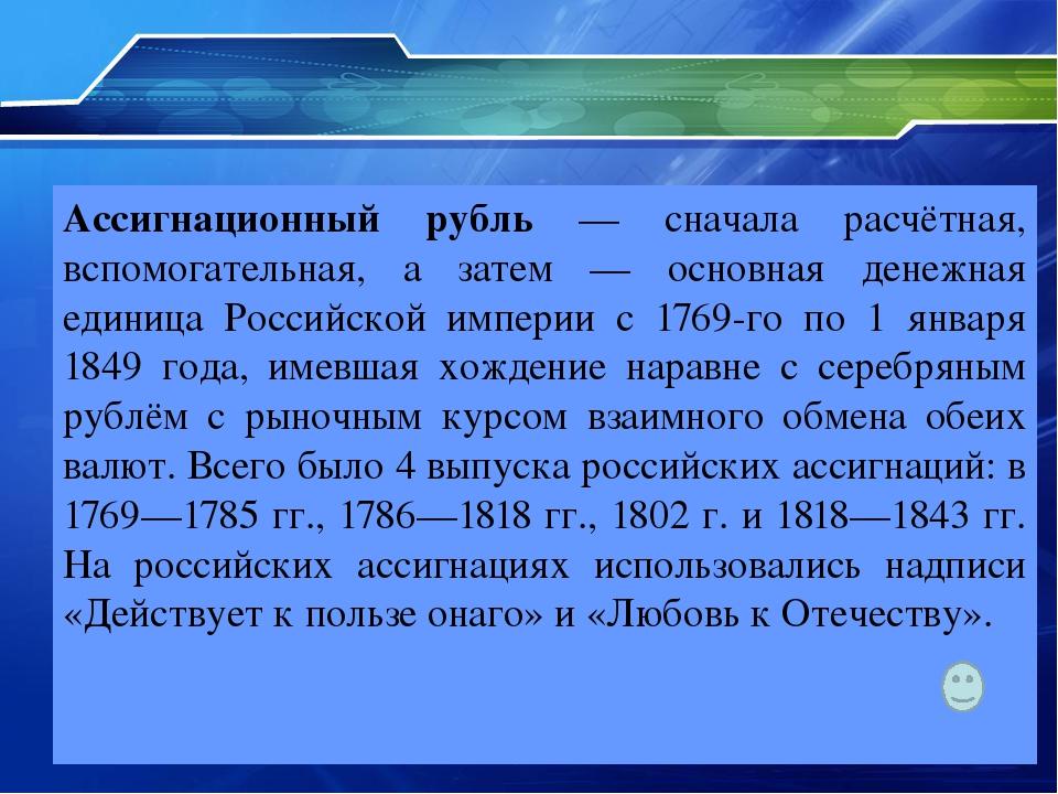 назовите функции кредита finme быстрые кредиты наличными и онлайн на карту в украине