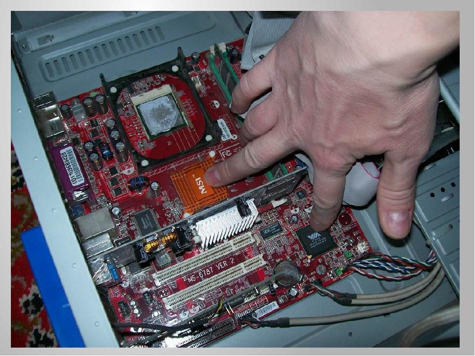 Почему греется сильно компьютер