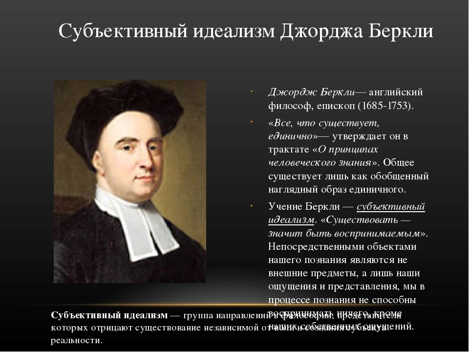 george berkeley George berkeley, actor: the law vs billy the kid george berkeley was born on june 13, 1921 in ridgewood, new jersey, usa as george berkeley botbyl he was an actor, known for the law vs billy the kid (1954), life stinks (1991) and your jeweler's showcase (1952.