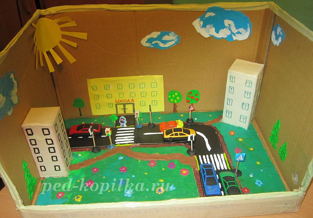 Пдд поделки для детского сада своими руками