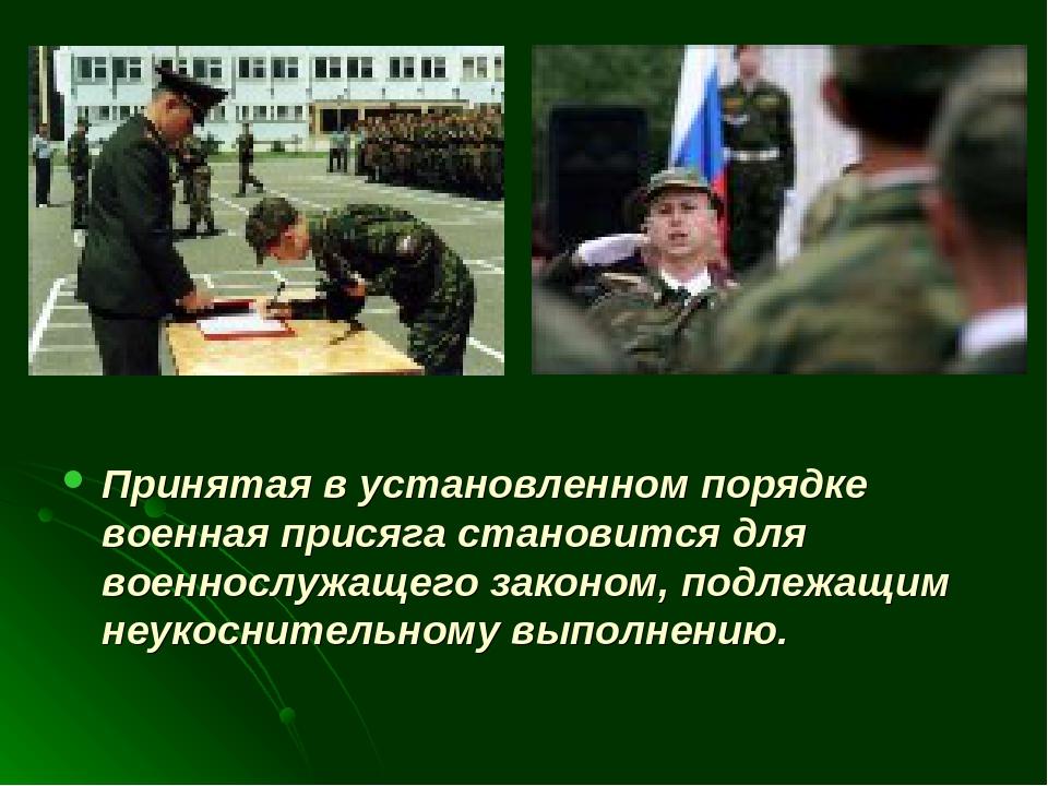 Днем рождения, поздравление с принятием военной присяги картинка